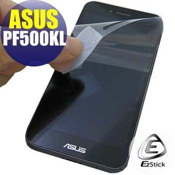【EZstick】ASUS Padfone S PF500 專用 鏡面防汙 靜電式手機LCD液晶螢幕貼(贈CCD貼)