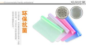 ECOLA 幻彩抗菌Notebook通用鍵盤保護膜 (BS-KB-EL001系列)