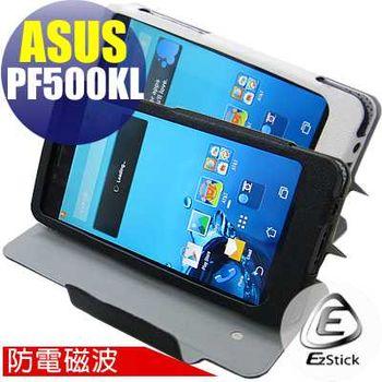 【EZstick】ASUS Padfone S PF500KL 手機專用防電磁波皮套(白色側翻款式)