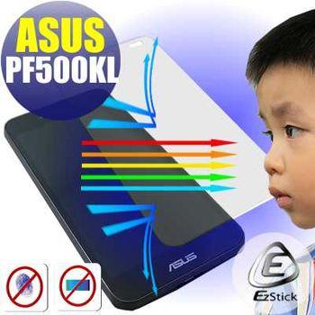 【EZstick】ASUS Padfone S PF500 手機專用 防藍光護眼鏡面螢幕貼 靜電吸附 抗藍光贈(CCD貼)