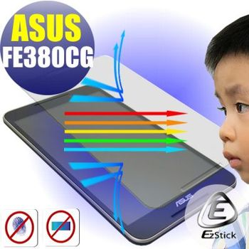 【EZstick】ASUS Fonepad 8 FE380 FE380CG  專用 防藍光護眼鏡面 靜電式平板LCD液晶螢幕貼(贈CCD貼)