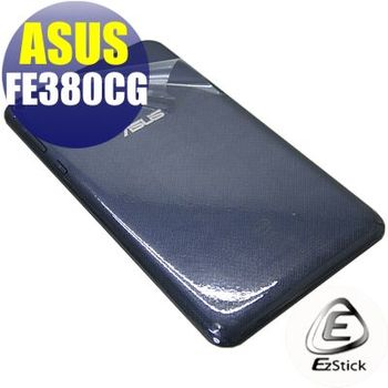 【EZstick】ASUS FonePad 8 FE380 FE380CG 平板專用 二代透氣機身保護膜 (DIY包膜)