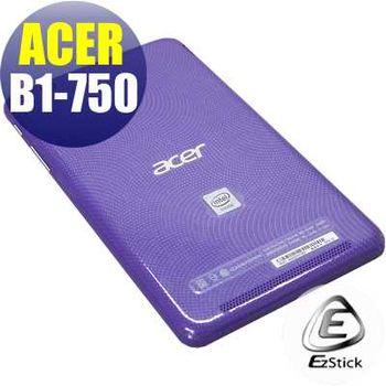 【EZstick】ACER Iconia One 7 B1-750 系列專用 二代透氣機身保護膜 (DIY包膜)