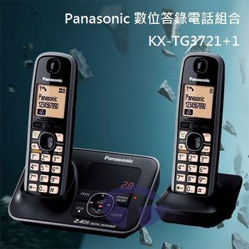 【Panasonic】2.4GHz數位答錄無線電話超值組 KX-TG3721+1 / KX-TG3722 (耀岩黑)