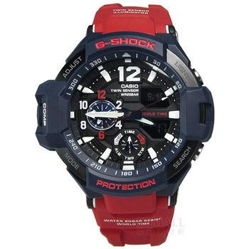 G-SHOCK CASIO / GA-1100-2A 卡西歐專業飛行員數位指針雙顯橡膠腕錶 藍x紅 50mm