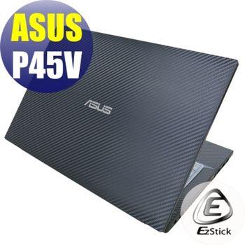 【EZstick】ASUS P45 P45V 系列專用 Carbon黑色立體紋機身保護膜 (DIY包膜)