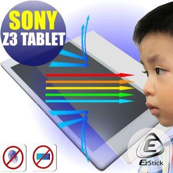 【EZstick】SONY Xperia Z3 Tablet Compact 8吋 平板專用 防藍光護眼鏡面螢幕貼 靜電吸附 抗藍光