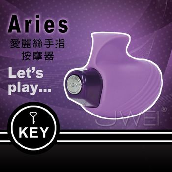 彰化小冰-閨房調情聖品-美國KEY.Aries 艾麗斯 指型無線震動器-紫-內有開箱文