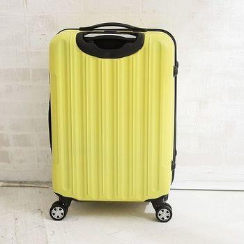 【SINDIP】 輕鬆旅遊去 ABS防刮 經典款24吋行李箱 再送自拍神器