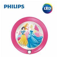 ~Philips飛利浦~迪士尼魔法燈 #45 LED感應式夜燈 #45 迪士尼公主7176