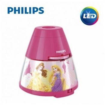 【Philips飛利浦】迪士尼魔法燈-LED投影燈- 迪士尼公主71769/28