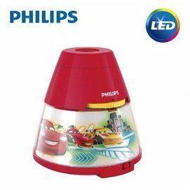 【Philips飛利浦】迪士尼魔法燈-LED投影燈- 汽車總動員71769/32