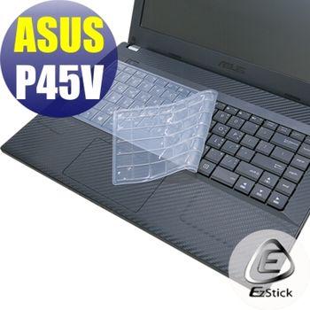 【EZstick】ASUS P45 P45V 系列專用 矽膠鍵盤保護膜