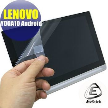 【EZstick】 Lenovo YOGA Tablet 2 10 Android 1050F 專用 靜電式平板LCD液晶螢幕貼 (鏡面防汙螢幕貼)(贈CCD貼)