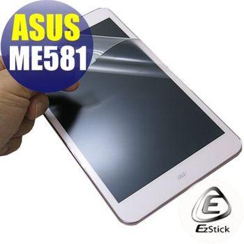 【EZstick】ASUS MeMO Pad 8 ME581CL 專用 靜電式平板LCD液晶螢幕貼(鏡面防汙螢幕貼)(贈CCD貼)