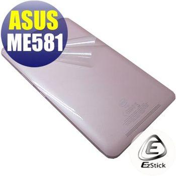 【EZstick】ASUS MeMO Pad 8 ME581CL 平板專用 二代透氣機身保護膜 (DIY包膜)