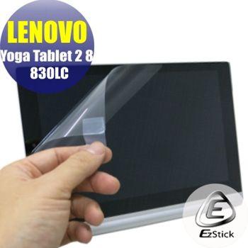 【EZstick】Lenovo YOGA Tablet 2 8 830 LC 專用  靜電式平板LCD液晶螢幕貼 (高清霧面螢幕貼)