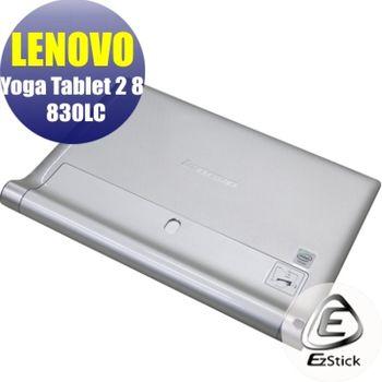 【EZstick】Lenovo YOGA Tablet 2 8 830 LC 平板專用 二代透氣機身保護膜 (DIY包膜)