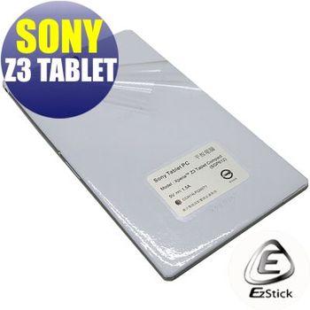【EZstick】SONY Xperia Z3 Tablet Compact 8吋 平板專用 二代透氣機身保護膜 (DIY包膜)