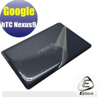 【EZstick】 Google HTC Nexus 9 平板專用 二代透氣機身保護膜 (DIY包膜)