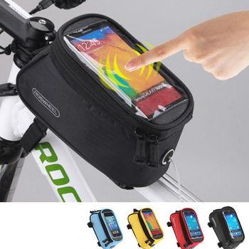 PUSH!自行車用品 2015款加大碼自行車前置物袋 手機袋 上管袋 工具袋可裝5.5吋屏手機