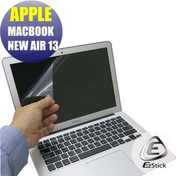 【EZstick】APPLE MacBook Air 13 NEW 專用 靜電式筆電LCD液晶螢幕貼 13.3吋寬 (霧面螢幕貼)