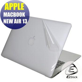 【EZstick】APPLE MacBook Air 13 NEW 系列專用 二代透氣機身保護膜 (DIY包膜)