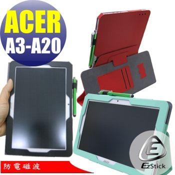 【EZstick】ACER Iconia Tab 10 A3-A20專用防電磁波皮套 (蘋果綠色背夾旋轉款式)+鏡面防汙螢幕貼 組合(贈機身貼)