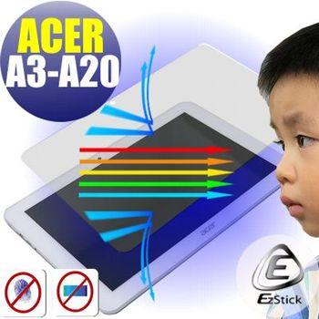 【EZstick】 ACER Iconia Tab 10 A3-A20 平板專用 防藍光護眼鏡面螢幕貼 靜電吸附 抗藍光(贈CCD鏡頭貼)