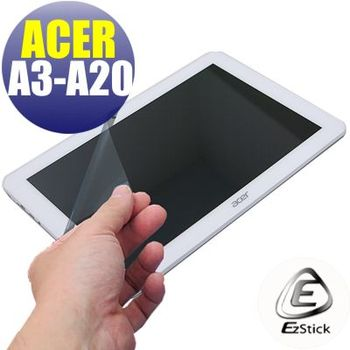 【EZstick】ACER Iconia Tab 10 A3-A20 FHD 專用 靜電式平板LCD液晶螢幕貼 (鏡面防汙螢幕貼)(贈CCD貼)