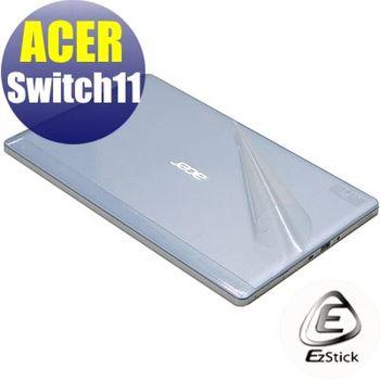 【EZstick】ACER Switch 11 SW5-171 平板專用 二代透氣機身保護膜 (DIY包膜)