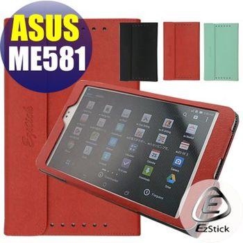 【EZstick】ASUS MeMO Pad 8 ME581CL K015 專用防電磁波皮套(紅色筆記本款式)+鏡面防汙螢幕貼 組合(贈機身貼)