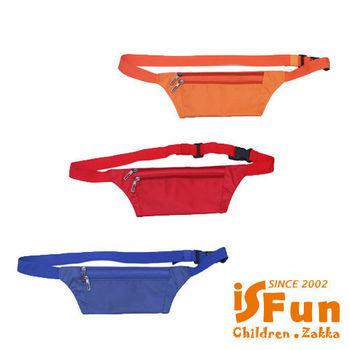 【iSFun】運動專用*防水點點腰包/三色可選