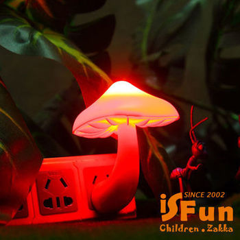 【iSFun】繽紛蘑菇*光控LED夜燈/三色可選