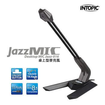 INTOPIC-桌上型麥克風 JAZZ-016
