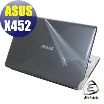 【EZstick】ASUS X452 X452VP X452EP 系列專用 二代透氣機身保護膜 (DIY包膜)
