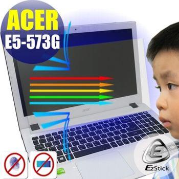 【EZstick】ACER Aspire E15 E5-573G 筆電專用 防藍光護眼 鏡面螢幕貼 靜電吸附 (鏡面螢幕貼)