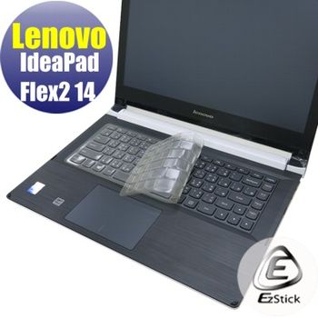【EZstick】Lenovo IdeaPad FLEX 2 14 系列專用 奈米銀抗菌 TPU 鍵盤保護膜