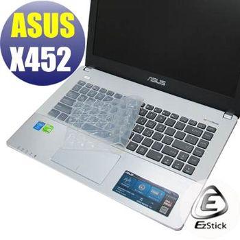 【EZstick】ASUS X452  專用 矽膠鍵盤保護膜