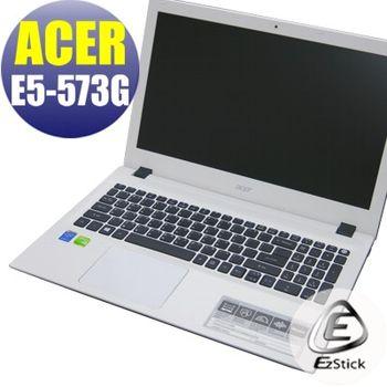 【EZstick】ACER Aspire E15 E5-573G 系列專用 二代透氣機身保護膜 (DIY包膜)