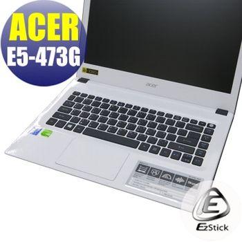 【EZstick】ACER Aspire E14 E5-473G 系列專用 二代透氣機身保護膜 (DIY包膜)