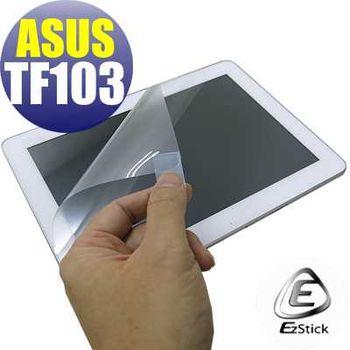 【EZstick】ASUS Transformer Pad TF103C K010 專用 靜電式平板LCD液晶螢幕貼 (鏡面防汙螢幕貼)