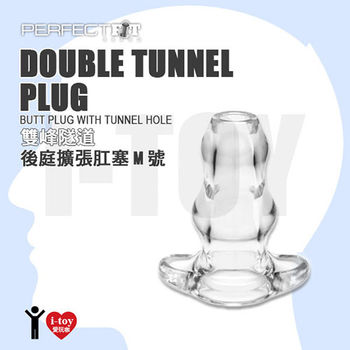 【M號透明】美國 Perfect Fit Brand 雙峰隧道後庭擴張肛塞 DOUBLE TUNNEL PLUG CLEAR