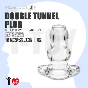 【L號透明】美國 Perfect Fit Brand 雙峰隧道後庭擴張肛塞 DOUBLE TUNNEL PLUG CLEAR