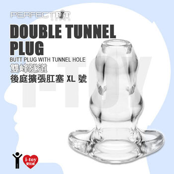 【XL號透明】美國 Perfect Fit Brand 雙峰隧道後庭擴張肛塞 DOUBLE TUNNEL PLUG CLEAR