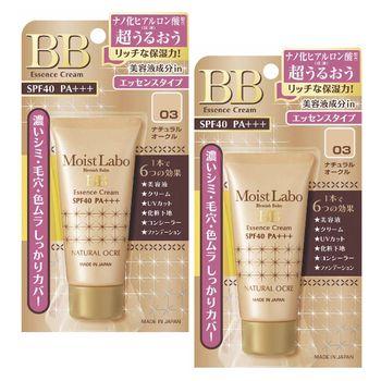日本明色Moist Labo潤澤BB霜-自然33g二入組