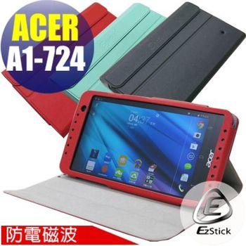 【EZstick】ACER ICONIA Talk S A1-724  專用防電磁波皮套(紅色筆記本款式)+高清霧面螢幕貼 組合(贈機身貼)