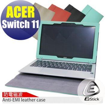 【EZstick】ACER Aspire Switch 11 SW5-171  系列 專用防電磁波皮套 (蘋果綠色筆記本款式)