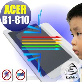 【EZstick】 ACER Iconia One 8 B1-810 平板專用 防藍光護眼鏡面螢幕貼 靜電吸附 抗藍光