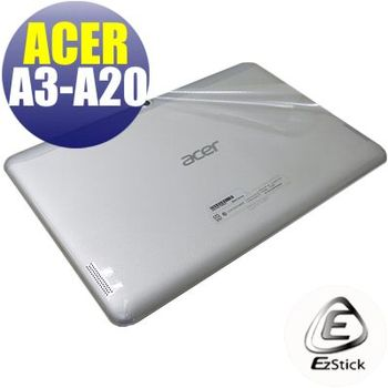 【EZstick】ACER Iconia Tab 10 A3-A20 FHD 平板專用 二代透氣機身保護膜 (DIY包膜)